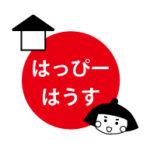 2019ハノイ:テトの休業情報【ホアロー収容所、インティメックス(スーパーなど)】